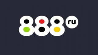 Букмекер 888.ru возобновил деятельность по приему ставок