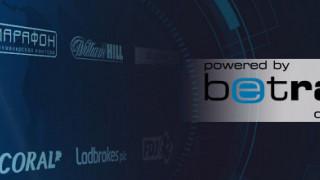 Betradar – мировой поставщик спортивных данных для беттинг индустрии