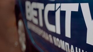 Бетсити запустил прием интерактивных ставок