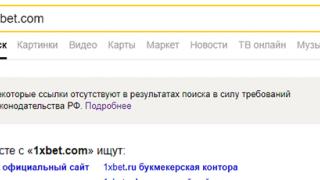 Яндекс перестал показывать в выдаче ссылки на офшорные БК