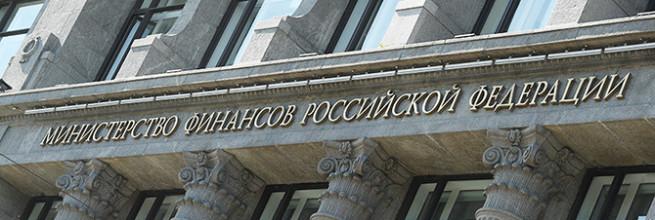 Минфин России предложил ввести лимит на максимальный проигрыш