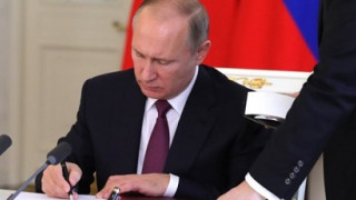 Владимир Путин подписал федеральный закон, отменяющий двойную идентификацию бетторов