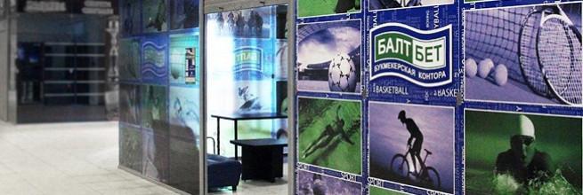БалтБет начал прием интерактивных ставок