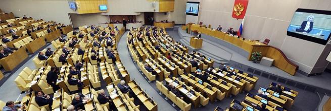 Госдума РФ приняла закон об отмене двойной идентификации бетторов