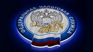 Лицензия ФНС России