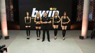 Российское представительство Bwin принимает интерактивные ставки