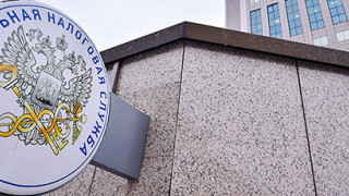 Сотрудники ФНС могут начать заключать пари в букмекерских конторах