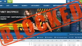 Зеркало букмекерской конторы 1хБЕТ на официальный сайт 1xbet.com