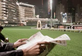 Гонконгские коэффициенты в ставках
