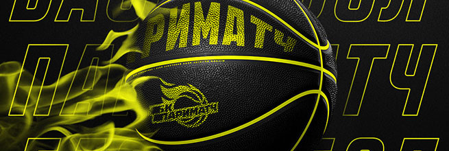В чемпионате России по баскетболу 3 на 3 примет участие клуб «Париматч»