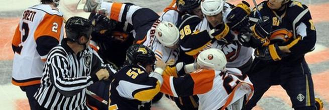 Удаление в на хоккее ставки