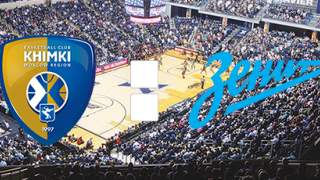 Химки – Зенит: онлайн прямой эфир баскетбольного матча Евролиги, 10 января 2020 года