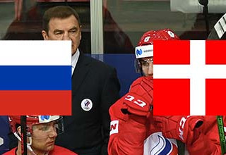Прогноз на матч Россия – Дания 26 мая, чемпионат мира 2021