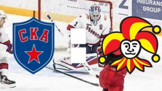СКА – Йокерит: онлайн прямой эфир матча КХЛ, 16 января 2020 года