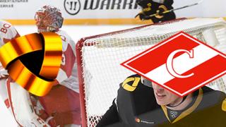 Северсталь – Спартак: онлайн прямой эфир матча КХЛ, 16 января 2020 года