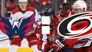 Вашингтон Кэпиталз – Каролина Харрикейнз: онлайн прямой эфир матча НХЛ, 14 января 2020 года
