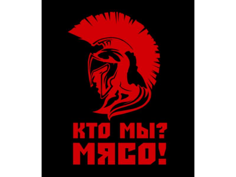 Большое изображение прогноза Ординар от VadimВсемогущий