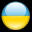 Украина до 20