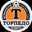 Торпедо-БелАЗ-резерв