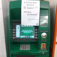 Аватар Bankomat92