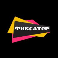 Аватар Фиксатор