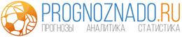 Prognoznado.ru - прогнозы на спорт