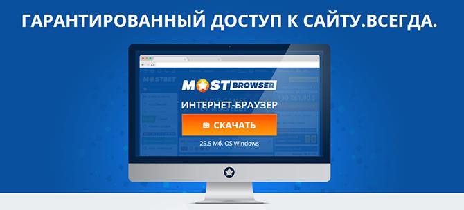 Приложение на Windows