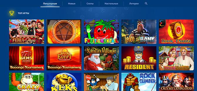 Популярные игры в казино