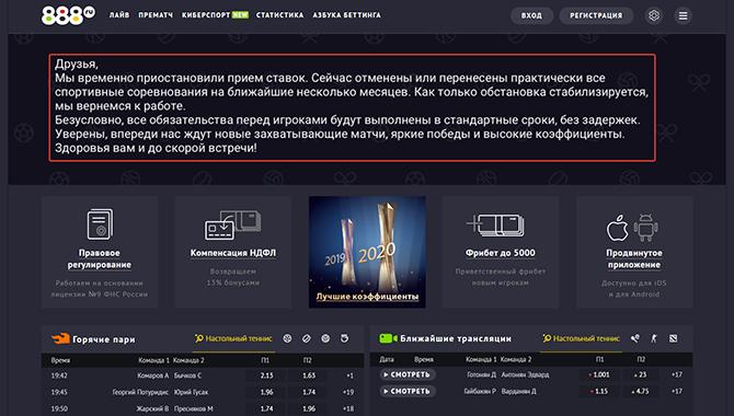 Объявление на 888.ru