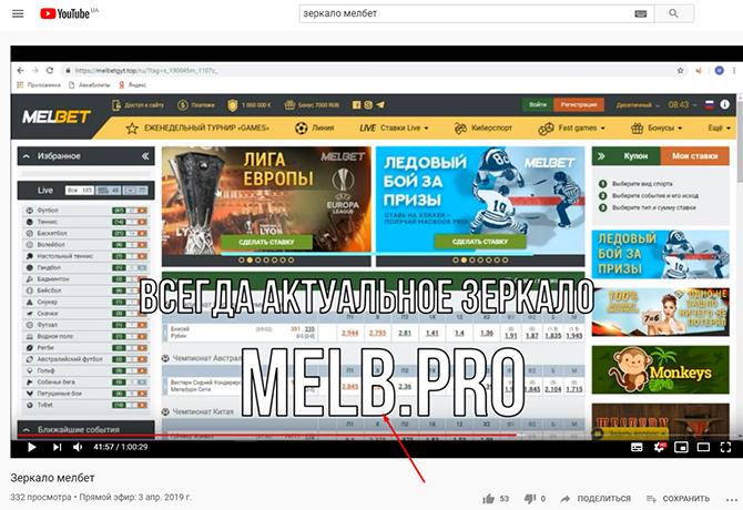 Видео-ролика на YouTube