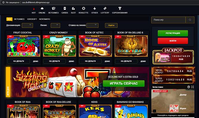 Страница с играми казино