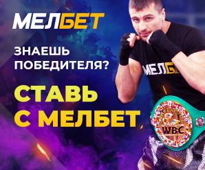 Бонус до 3900 рублей за первый депозит