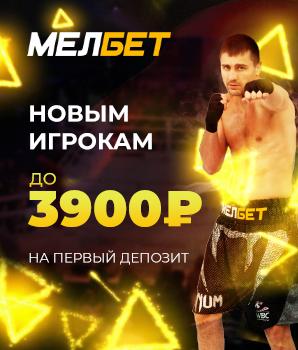 До 3900 рублей бонус