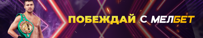 Бонус до 3900 рублей за первый депозит!