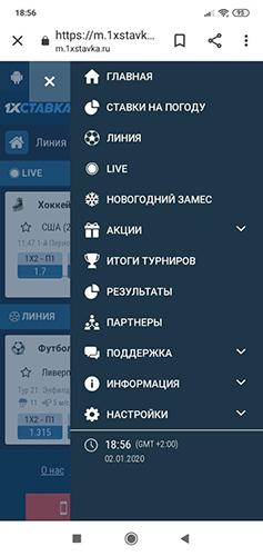 Меню в мобильной версии