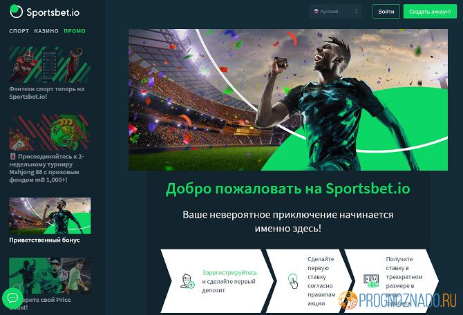 Sportsbet.io-1-2-3