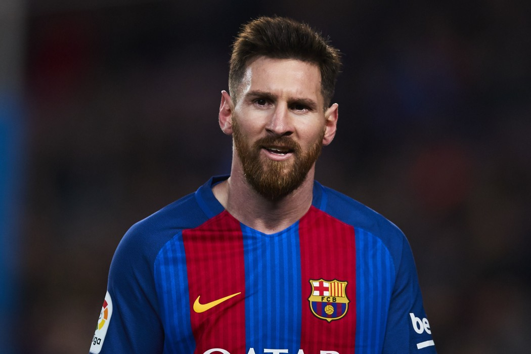 Аватар MESSI