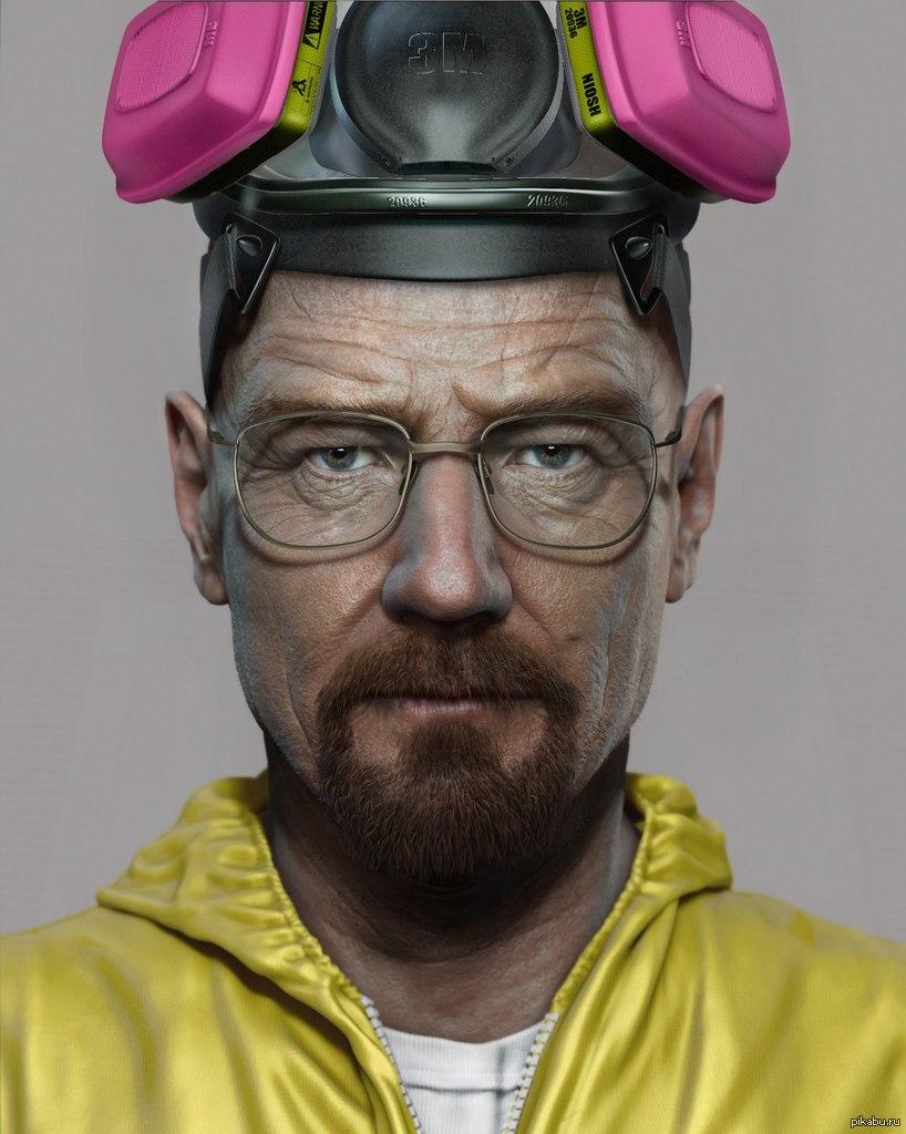 Аватар Heisenberg