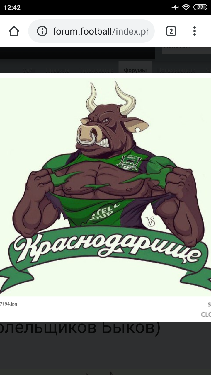 Аватар burunduchok